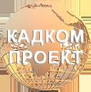 Кадкомпроект ООД - Геодезист Плевен